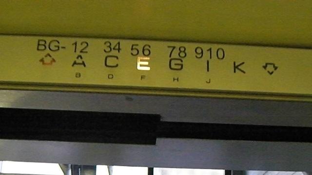 20121103-012109.jpg